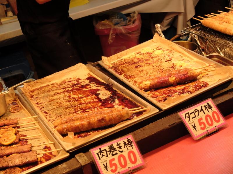 f:id:kazunobu-0915:20171007114248j:plain