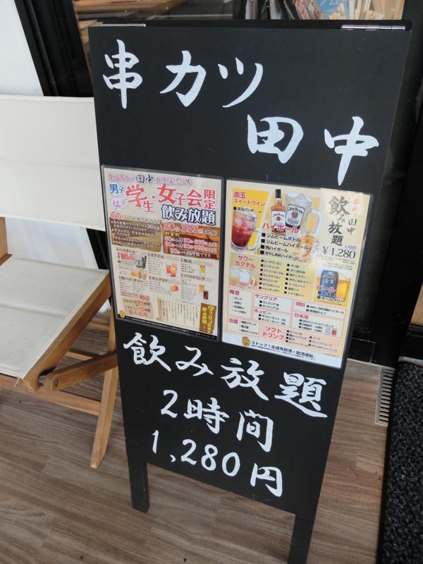 f:id:kazunobu-0915:20171007161433j:plain