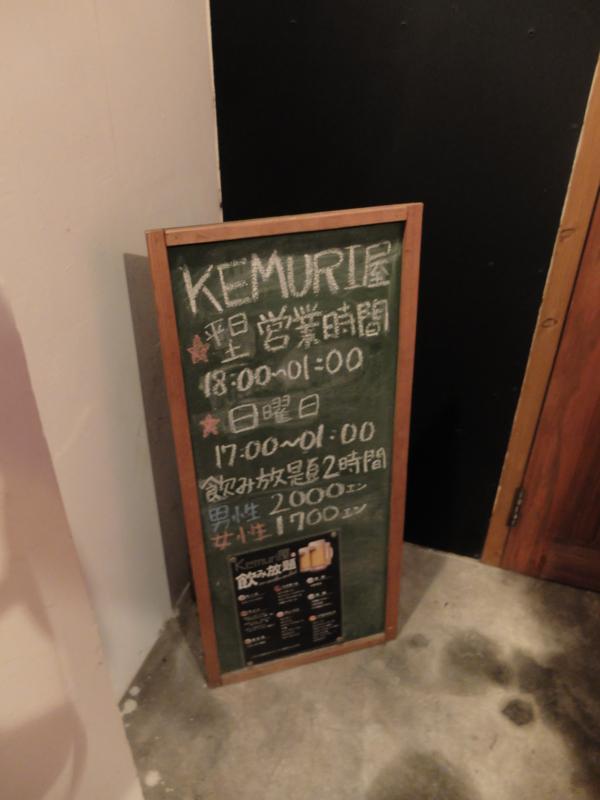 f:id:kazunobu-0915:20171007161510j:plain