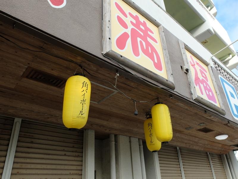 f:id:kazunobu-0915:20171023131307j:plain