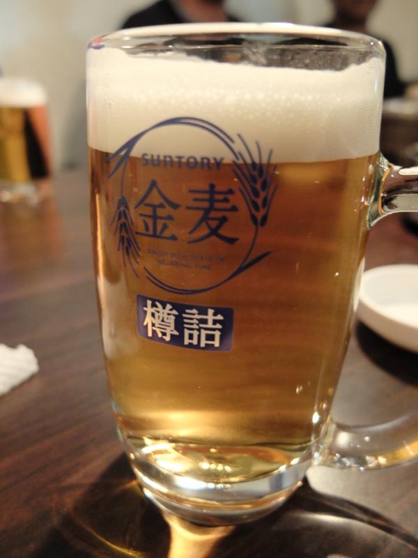 f:id:kazunobu-0915:20171023131308j:plain