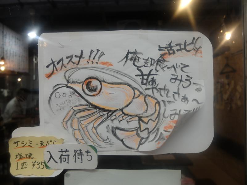 f:id:kazunobu-0915:20171023131313j:plain