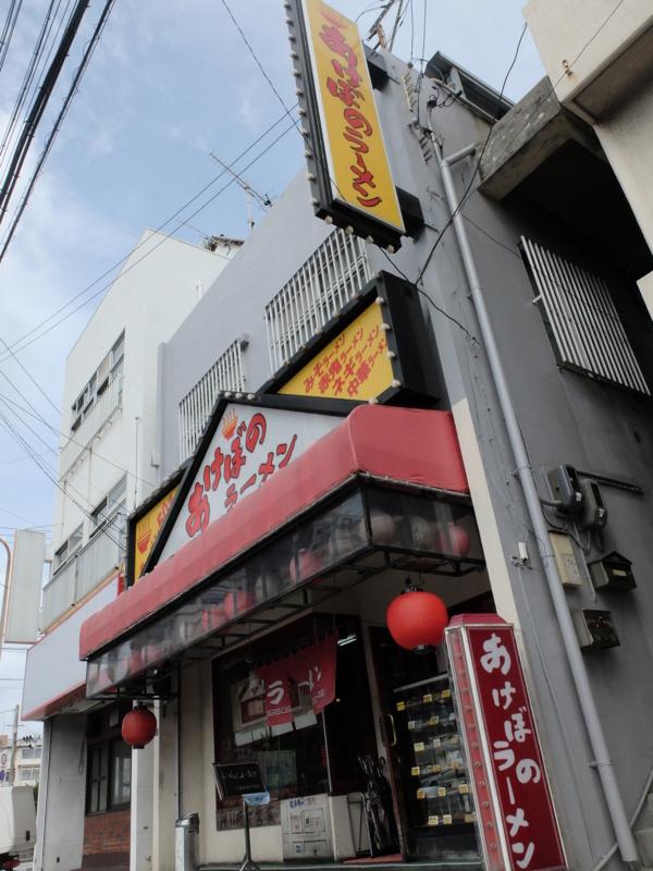 f:id:kazunobu-0915:20171023131336j:plain