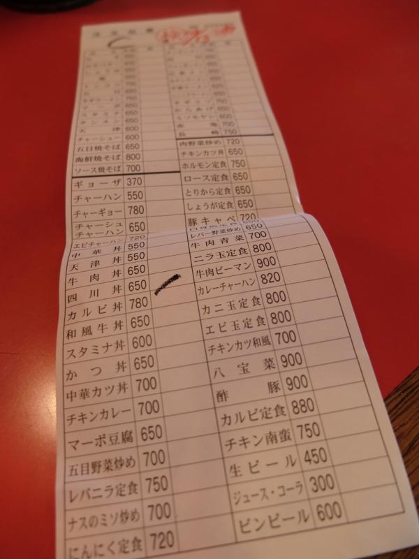 f:id:kazunobu-0915:20171023131344j:plain