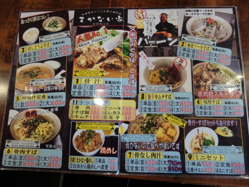 f:id:kazunobu-0915:20171023131349j:plain