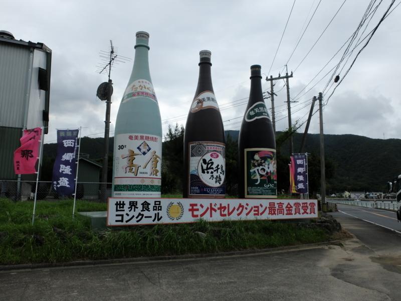 f:id:kazunobu-0915:20171023131358j:plain