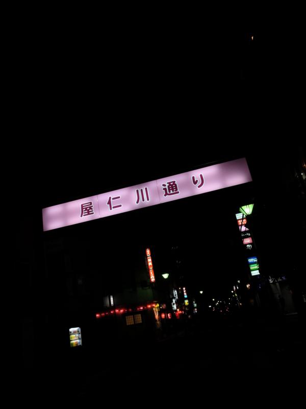 f:id:kazunobu-0915:20171023131415j:plain