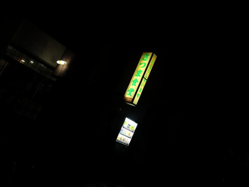 f:id:kazunobu-0915:20171023131459j:plain