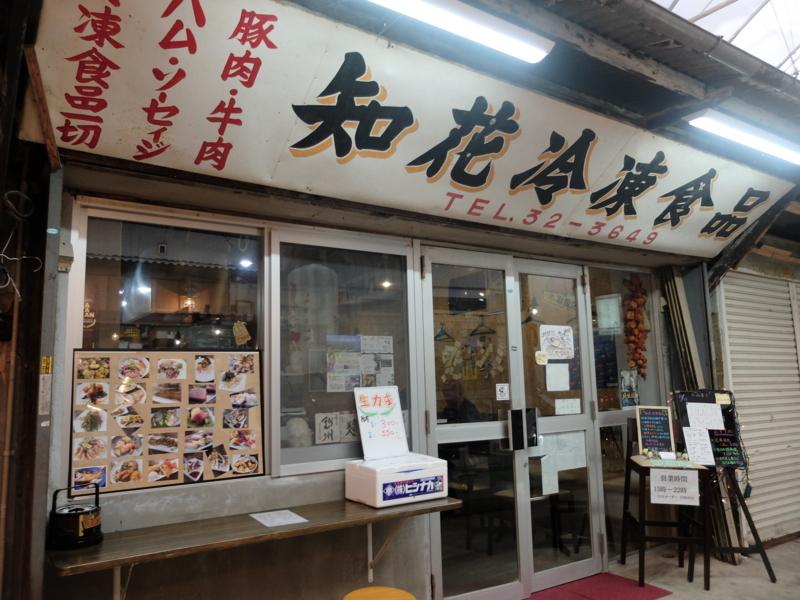 f:id:kazunobu-0915:20171023131511j:plain