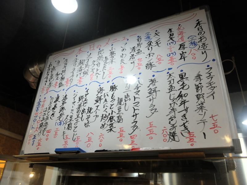f:id:kazunobu-0915:20171023131512j:plain