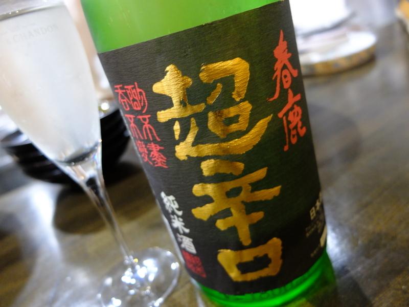 f:id:kazunobu-0915:20171023131518j:plain