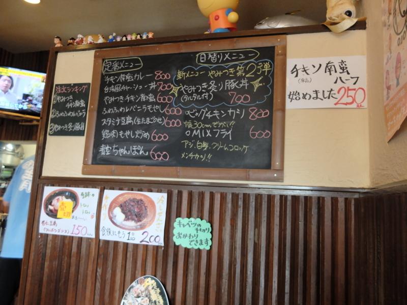 f:id:kazunobu-0915:20171023131525j:plain