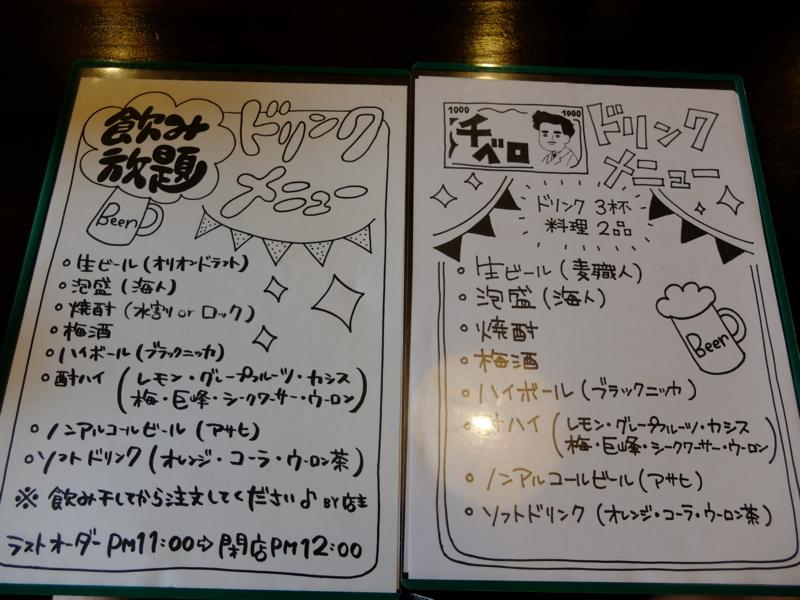 f:id:kazunobu-0915:20171023131527j:plain