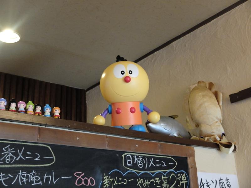 f:id:kazunobu-0915:20171023131534j:plain