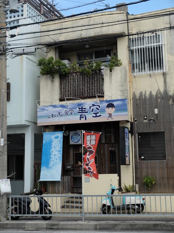 f:id:kazunobu-0915:20171027200205j:plain