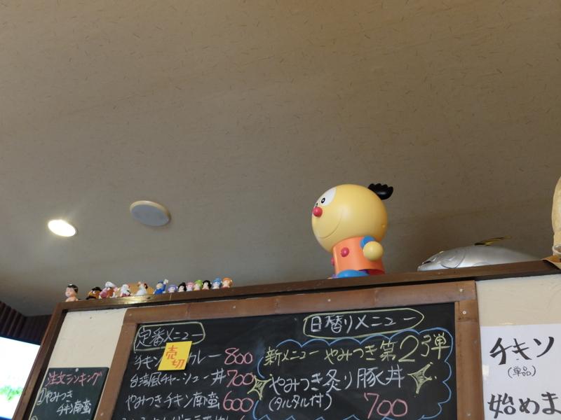 f:id:kazunobu-0915:20171027200210j:plain