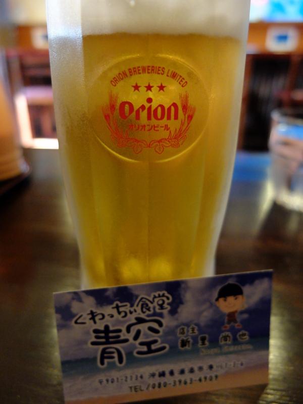 f:id:kazunobu-0915:20171027200214j:plain