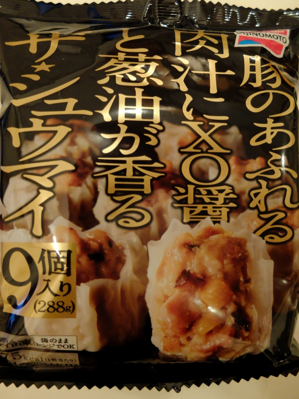 f:id:kazunobu-0915:20171027200218j:plain
