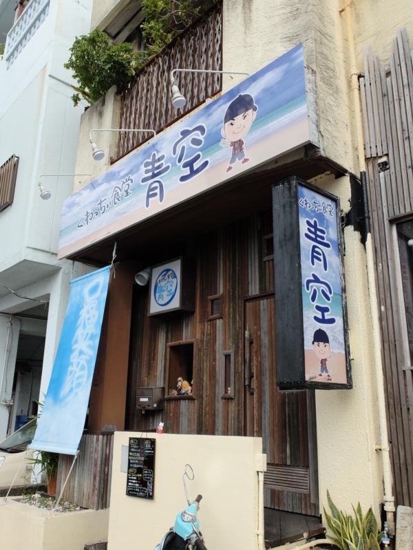 f:id:kazunobu-0915:20171109142305j:plain
