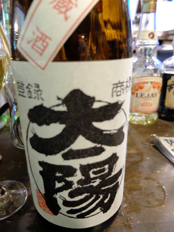 f:id:kazunobu-0915:20171115171232j:plain