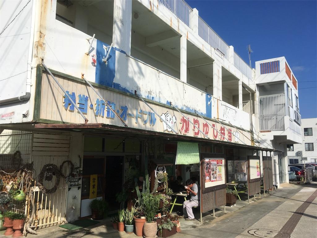 f:id:kazunobu-0915:20171115172616j:image