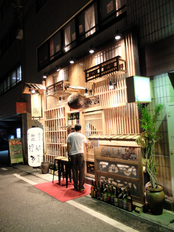 f:id:kazunobu-0915:20171115192040j:plain