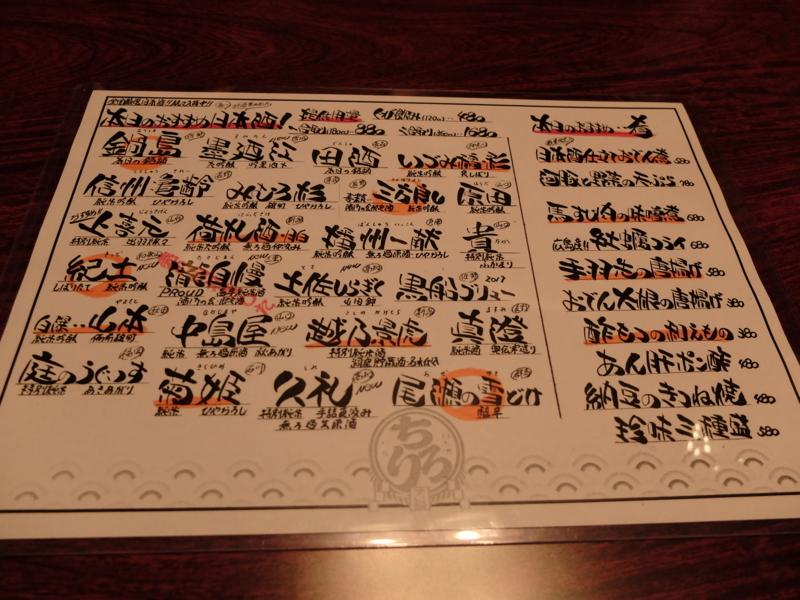 f:id:kazunobu-0915:20171115192041j:plain