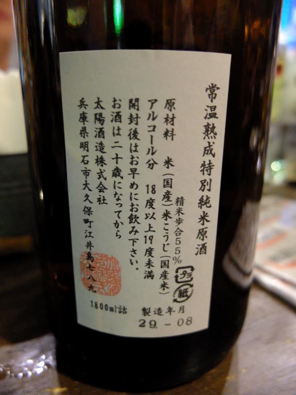 f:id:kazunobu-0915:20171115215717j:plain
