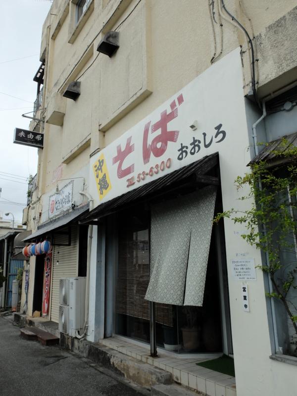 f:id:kazunobu-0915:20171126143422j:plain