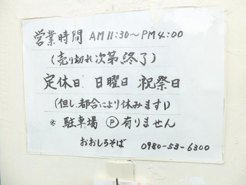 f:id:kazunobu-0915:20171126143423j:plain