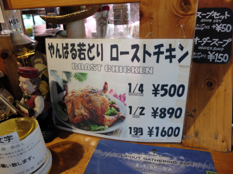 f:id:kazunobu-0915:20171126143429j:plain