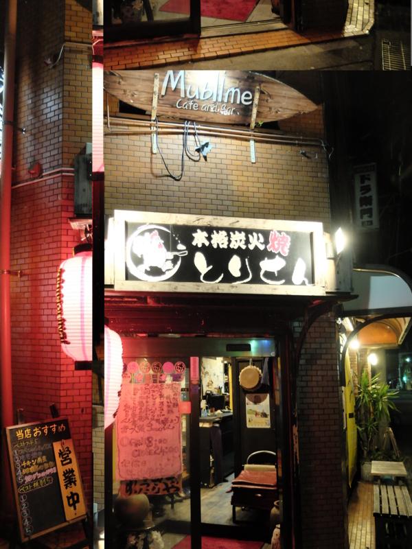 f:id:kazunobu-0915:20171126143500j:plain