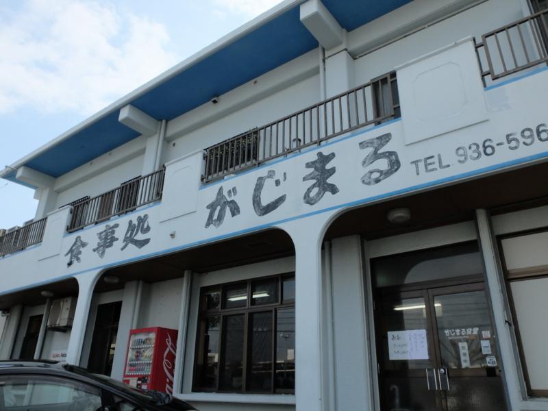 f:id:kazunobu-0915:20171126143519j:plain