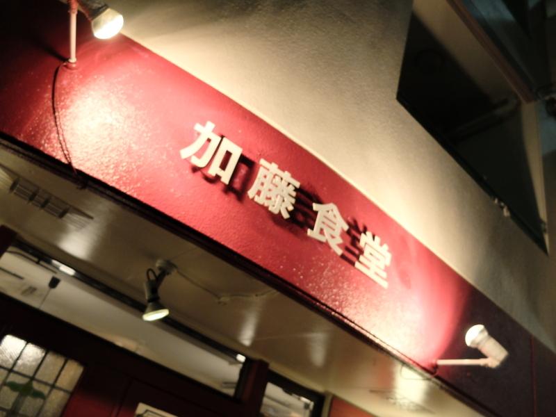 f:id:kazunobu-0915:20171129154327j:plain