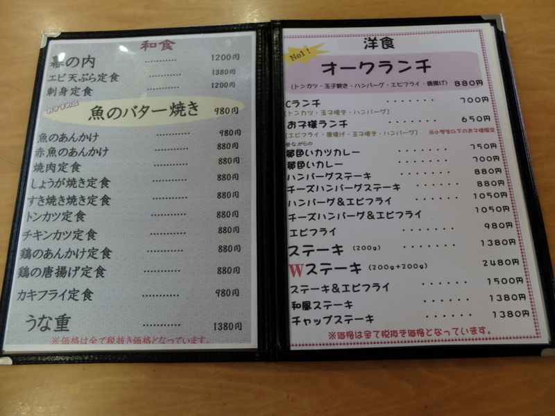 f:id:kazunobu-0915:20171130162100j:plain