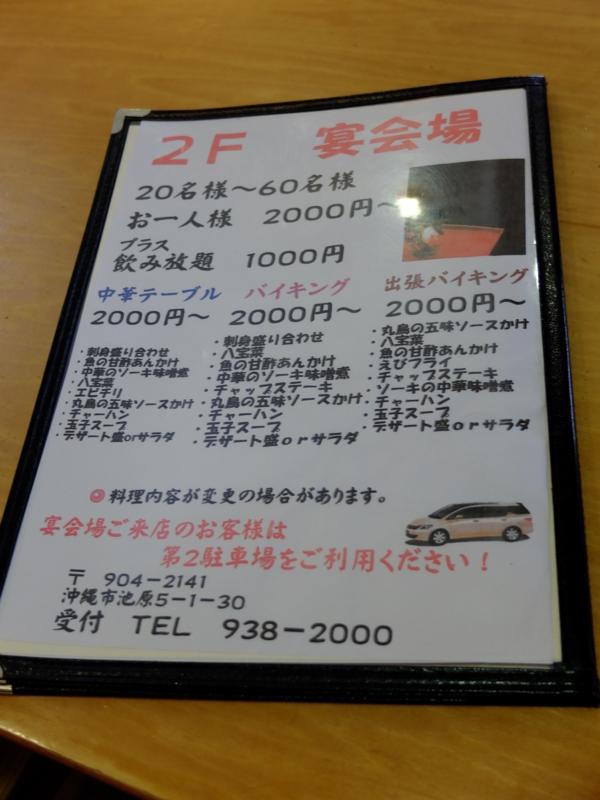 f:id:kazunobu-0915:20171130162102j:plain
