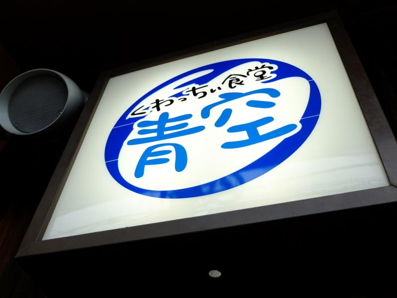 f:id:kazunobu-0915:20171208172105j:plain
