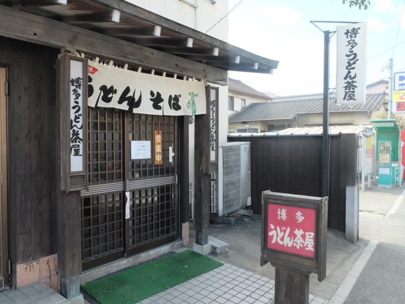 f:id:kazunobu-0915:20171221094504j:plain