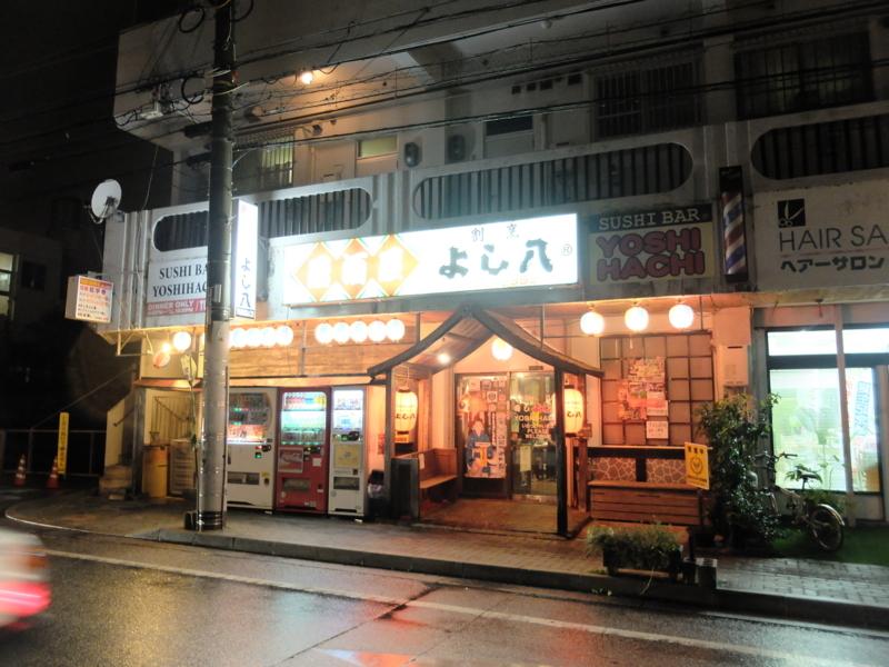 f:id:kazunobu-0915:20171221094516j:plain