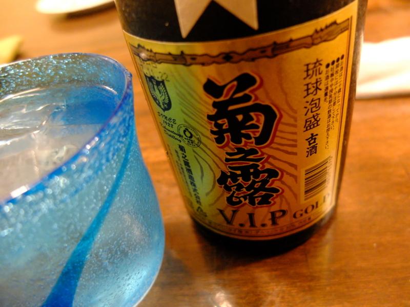 f:id:kazunobu-0915:20171221094521j:plain