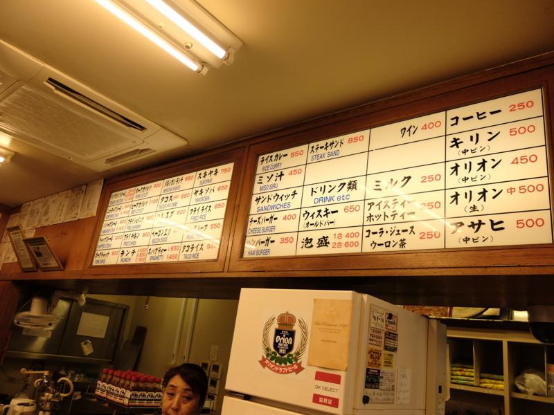 f:id:kazunobu-0915:20171221094530j:plain