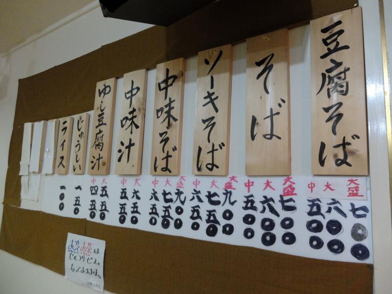 f:id:kazunobu-0915:20171221094608j:plain