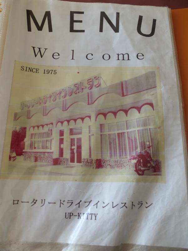 f:id:kazunobu-0915:20171221094618j:plain