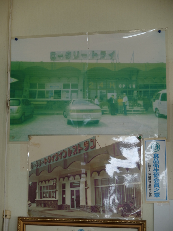 f:id:kazunobu-0915:20171221094625j:plain