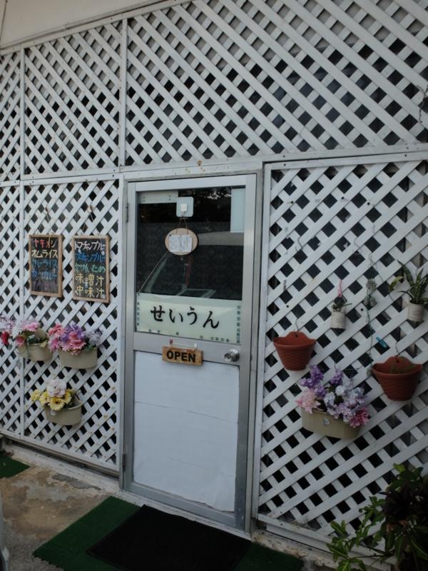 f:id:kazunobu-0915:20171221094626j:plain