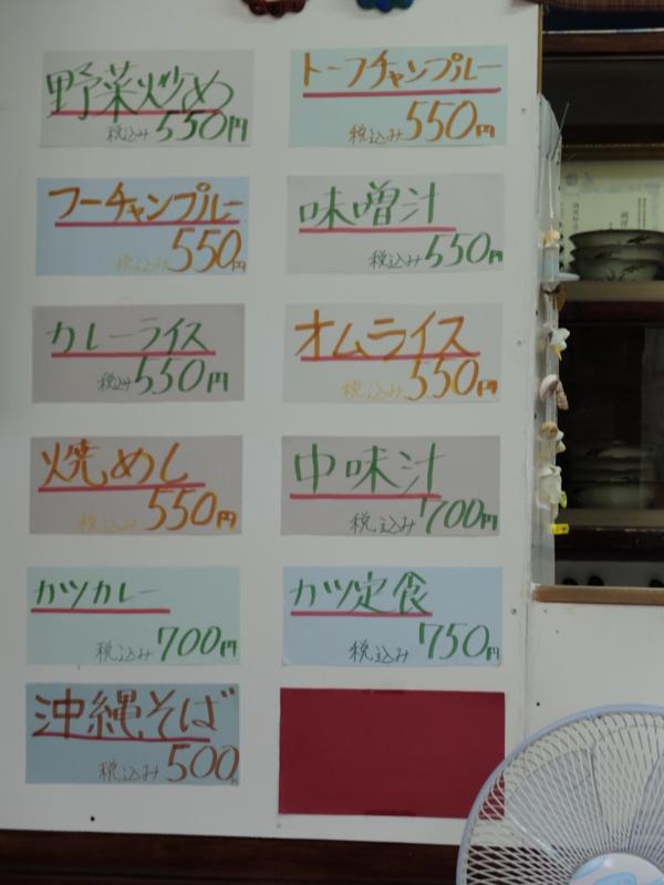 f:id:kazunobu-0915:20171221094627j:plain