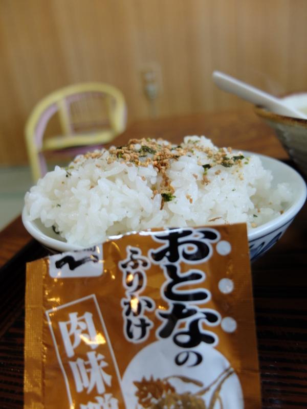 f:id:kazunobu-0915:20171227173422j:plain