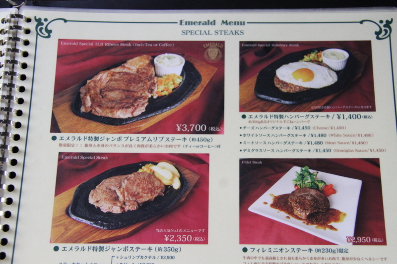f:id:kazunobu-0915:20171227173429j:plain