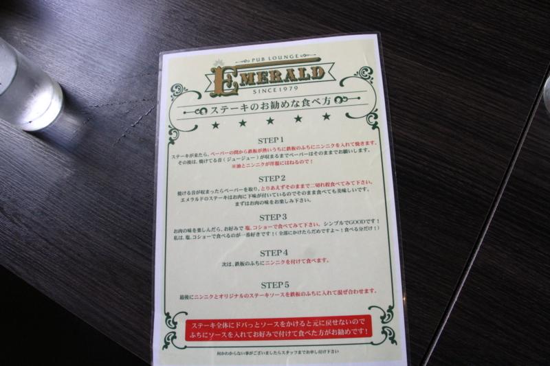 f:id:kazunobu-0915:20171227173431j:plain