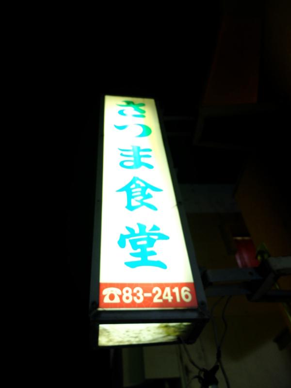 f:id:kazunobu-0915:20180105105755j:plain